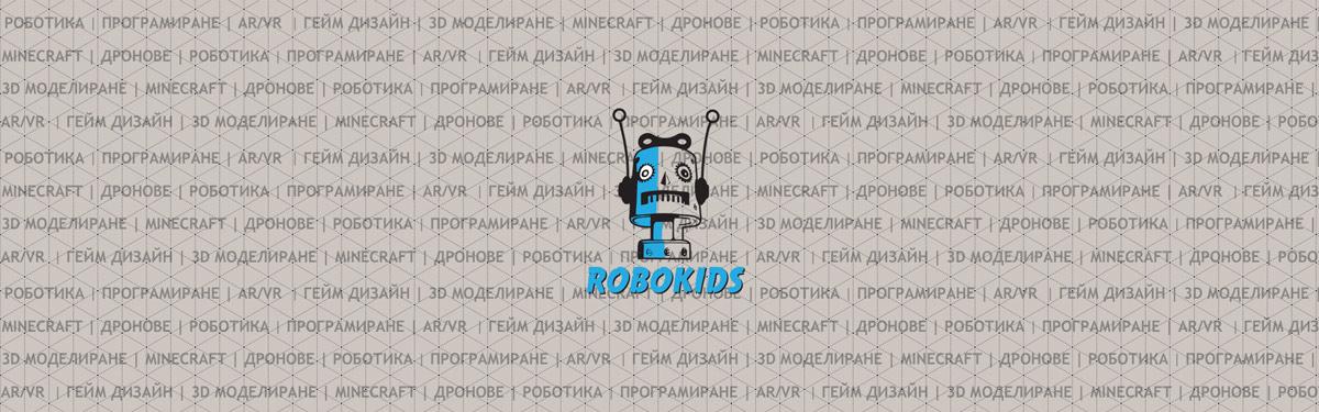 RoboKids Burgas Sofia